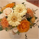 アンソレイユ/プリザーブドフラワー ギフト/ブリザードフラワー/【SALE セール】【フラワーギフト】お返し,敬老の日,内祝い,花,バラ,ギ…