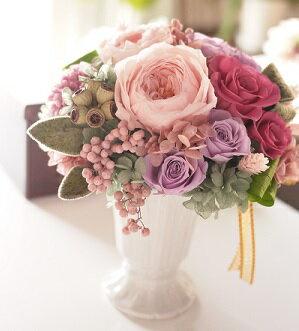 スリズィエ/プリザーブドフラワー/ブリザードフラワーギフト/プリザーブ【SALEセール】【フラワーギフト赤】お返し,敬老の日,内祝い,花,バラ,ギフト,敬老の日,内祝い,誕生日,結婚祝い,新築祝い,開店祝い,還暦祝い,贈呈用,贈答,両親,【smtb-kd】