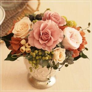 送料無料♪ふんわりと開花させたモーヴピンク色のバラを優しい色のバラと合わせました。ラフィ...