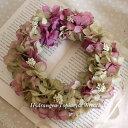 アジサイリース・ボルドー枯れないお花プリザーブドフラワーです【送料無料】トピアリーとお揃いでいかが?お誕生日・お祝いに、誕生日…