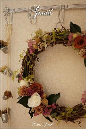開店・新築のお祝い・結婚お祝いなどにおすすめなリース