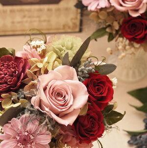 フレンチマリアンヌ/プリザーブドフラワーギフト/ブリザードフラワー/【送料無料】【SALEセール】【フラワーギフト】お返し,敬老の日,内祝い,花,バラ,ギフト,内祝い,母の日,ホワイトデー,誕生日,結婚祝い,新築祝い,開店祝い,還暦祝い,贈呈用,贈答,両親,【smtb-kd】