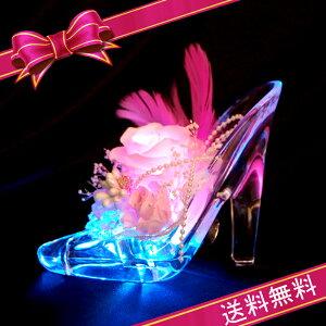 楽天1位獲得!【あす楽対応・即日発送可】7色に光るシンデレラのガラスの靴♪結婚祝い プロポー...