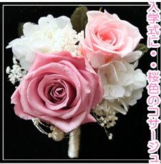 ブリザーブドフラワーコサージュ 結婚式 枯れない花プリザーブドフラワー プリザードフラワーコ...