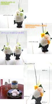 プリザーブドフラワー 仏花 お供え花 お菓子セット