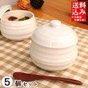 (送料込み価格)どんぐり 蓋付き白いカップ×5個セット(和食器 洋食器 白い食器 茶碗蒸し スープカップ プ...