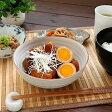 縁サビ 煮物鉢【和食器・アウトレット込み・訳あり・業務用・多治見美濃焼・日本製】