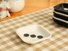 サイコロ小皿 《3》【洋食器・白い食器・アウトレット訳あり・多治見美濃焼・日本製】