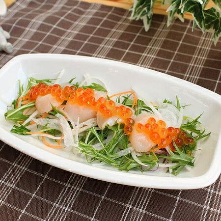 ホワイトサラダトレー【洋食器/お皿/プレート/サラダ/白い食器/アウトレット/多治見美濃焼/日本製】