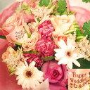 【花びらにメッセージ】想いが伝わる花束3700プリ花付き花束...