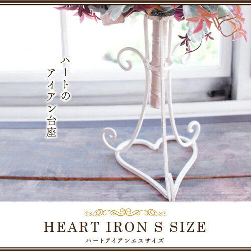 花・観葉植物, 花束・切花  Heart iron Ssize