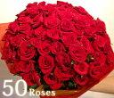 特別を演出してくれるバラの花束送料無料 クール便対応 プリ花対応高級赤バラ50本の花束 クリス...