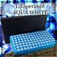 【送料無料★P10倍】L'Esperance レスペランス 編み込みラウンドファスナー長財布Vivid Aqua White/金運 開運 幸運 運気