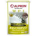 アルプロン WPI ホエイプロテイン チョコレート 3kg/サプリメント ダイエット 美容 健康 プロテイン