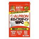 ALPRON WPC バナナ 250g 送料無料/アルプロン ドリンク プロテイン 美容 健康 ヘルシー