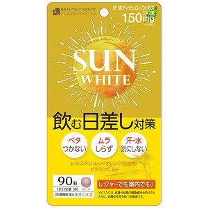 サプリメント, その他 OK SUN WHITE UV