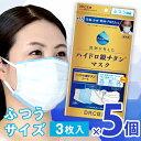 【在庫あり即納】+10 ハイドロ 銀チタン マスク ふつうサ