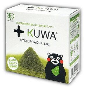 有機JAS+KUWA 桑の葉パウダー/ダイエット茶 美容 健康 スリム ダイエットサポート