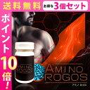 【送料無料★P10倍☆3個セット】AMINO ROGOS アミノロゴス/サプリメント 男性 健康 メンズサポート