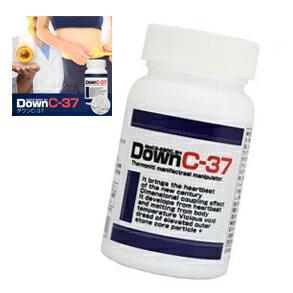 サプリメント, その他 3 DownC-37 37