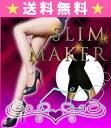 C65-slimmakerrr