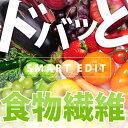 【送料無料★3個セット★ポイント10倍】SMARTEDIT スマートエディット/ダイエットサポート スリム 食物繊維 サプリメント ダイエット 美容 健康