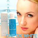 送料無料☆2個セット ONE OK WHITE ワンオクホワイト/ジェ...