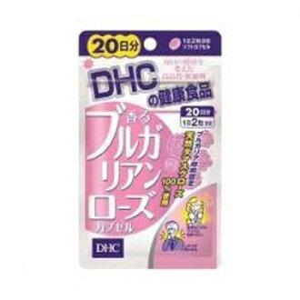 DHC有散發香味的保加利亞的玫瑰膠囊20天份/保健食品氣味的關懷口臭體臭年齡增長味道除臭劑