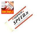 SUPER SPEED Jr スーパースピードジュニア メール便送料無料/サプリメント 男性 健康