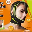 メンズ二重あごスッキリベルト/シェイプアップ 小顔 男性 健康 リフトアップ フェイスライン 二重あご