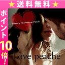 C85-lovepeache