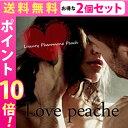 C85-lovepeache2
