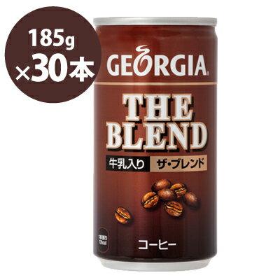 コーヒー, コーヒー飲料  185g30