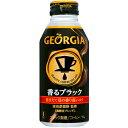 ジョージア 香るブラック 400mlボトル缶 2ケース48本...