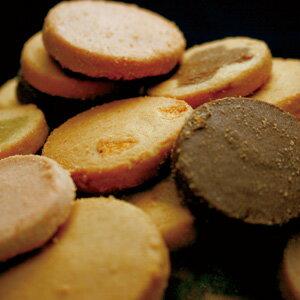冬の豆乳おからクッキー 1kg/ダイエット食品 美容 健康 スリム ダイエットサポート ローカーボ ロカボ