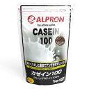 アルプロン カゼインプロテインチョコレート風味 1kg /サプリメント ダイエット 美容 健康 プロテイン