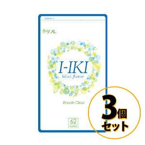 サプリメント, その他 I-IKI 3