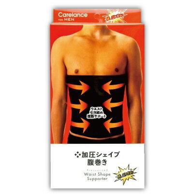 メール便OK 加圧シェイプ腹巻 Lサイズ/補正インナー メンズ 着圧 下着 男性 健康