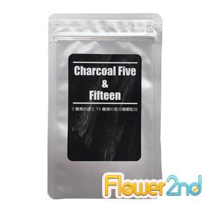 サプリメント, その他 Charcoal Five Fifteen
