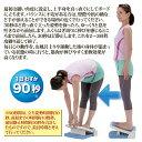 アクティブストレッチボード/ストレッチ ダイエット 美容 健康 サポートアップ 3