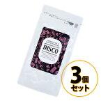 DISCO ディスコ 送料無料★3個セット/コレウス フォルスコリ 配合 サプリメント ダイエット 美容 健康 スリム ダイエットサポート