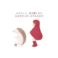 月経カップフルムーンガールラージサイズ/生理カップ生理用品シリコンカップ