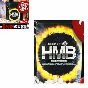 サプリメント, その他  healthylife HMB