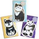 アニマルカード〈猫・犬・パンダ〉(ネコ/ハチワレ/柴犬/ミニレターセット/封筒)