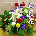 お正月の花 花束「雅(みやび)」正月 花束 生花 カサブラン...