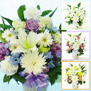 【あす楽15時まで受付】お供え 花 洋花を使った旬のおまかせ...