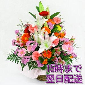 アレンジメント コミコミ パーティー アレンジ