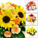 【花種類選択多数】 お任せアレンジ&花束・Lovely【花】...