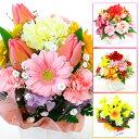 【花種類選択多数】 お任せアレンジ&花束・Lovely【花】