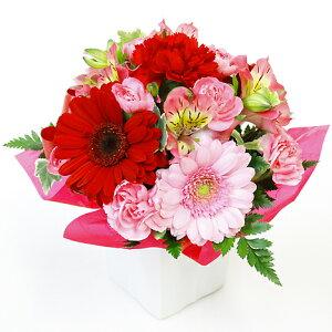 アレンジラウンド赤ピンクあす楽送料無料お花ギフト贈る誕生日敬老お供え